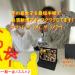 ネットナンパ体験談画像ブログの画像20210323-02