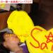[ナンパ画像ブログ]ネットナンパで総務OL女子を洗脳即日セックスしたナンパブログ体験談008
