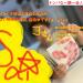 ネットナンパ体験ブログのナンパブログ画像20211011_02